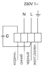 Схема подключения KD250M1