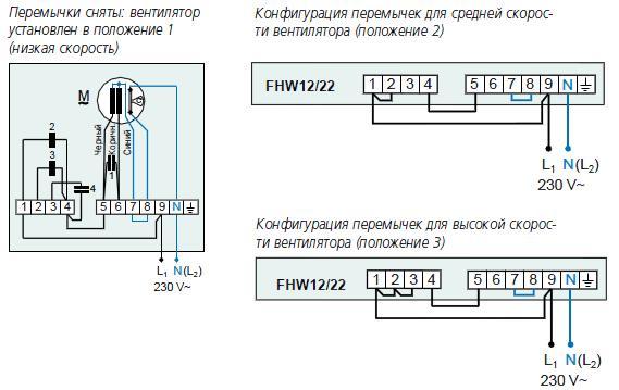 схема подключения FHW22